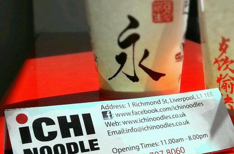 Ichi Noodle Liverpool