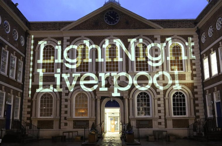 Liverpool LightNight 2017 Preview 1