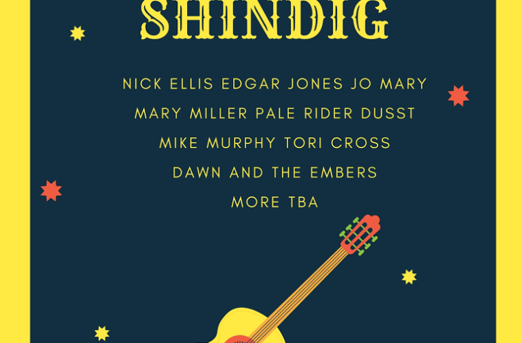 The Music Manual Presents... Summer Shindig 1